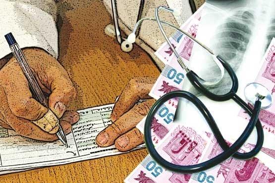 هزینه درمان